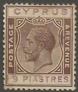 Cyprus Stamps SG 113 1924 9 Piastres - USED (h943)