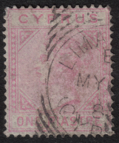 Cyprus Stamps SG 012 1881 One Piastre - USED (h382)