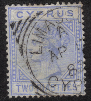 Cyprus Stamps SG 013 1881 Two Piastres - USED (h383)