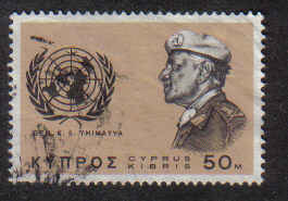 Cyprus Stamps SG 279 1966 General K Thimayya - USED (b191)
