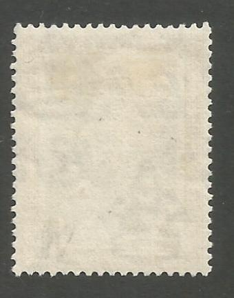 h939a Cyprus stamps