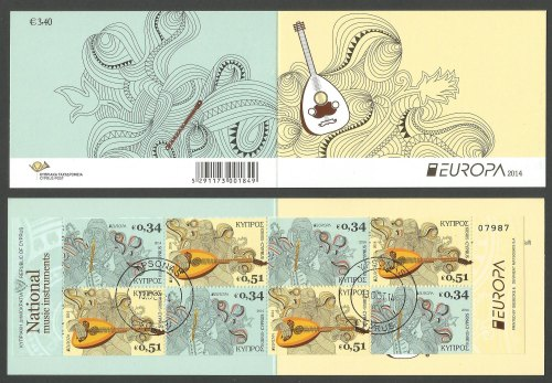 Cyprus Stamps SG 2014 (c) Europa National Music Instruments - Booklet CTO U