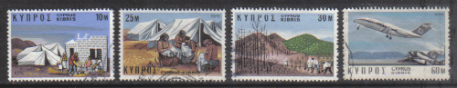 Cyprus Stamps SG 455-58 1976 Reactivation Program - USED (g778)