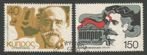 Cyprus Stamps SG 500-01 1978 Cypriot Poets - USED (g789)