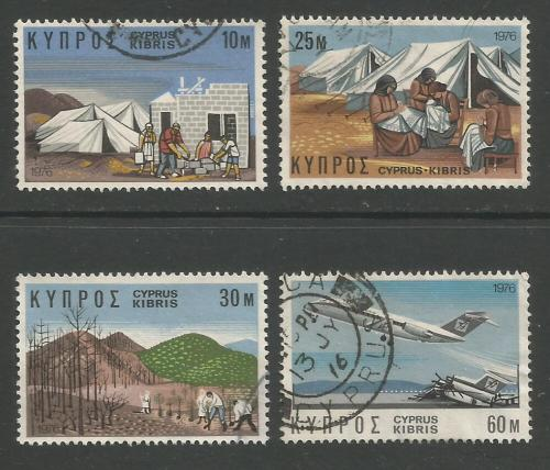 Cyprus Stamps SG 455-58 1976 Reactivation Program - USED (h961)