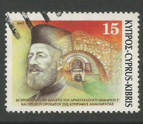 Cyprus Stamps SG 930 1997 20th death anniversary of Archbishop Makarios - U