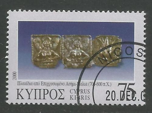 Cyprus Stamps SG 0992 2000 75c - CTO USED (h969)