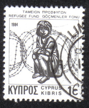 Cyprus Stamps 1984/87 Refugee fund tax SG 634b Aspioti-Elka Greek - USED (h934)
