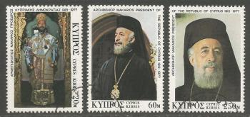 Cyprus Stamps SG 490-92 1977 The Death of Archbishop Makarios III - USED (h981)