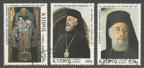 Cyprus Stamps SG 490-92 1977 The Death of Archbishop Makarios III - USED (h