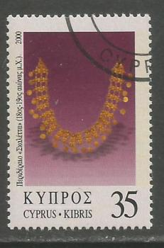 Cyprus Stamps SG 0989 2000 35c - CTO USED (h984)