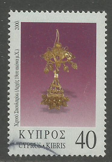 Cyprus Stamps SG 0990 2000 40c - USED (h985)