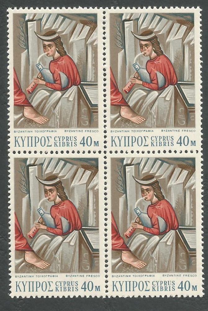 Cyprus Stamps SG 365 1971 40 Mils - Block of 4 MINT
