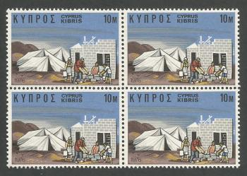 Cyprus Stamps SG 455 1976 10 mils - Block of 4 MINT