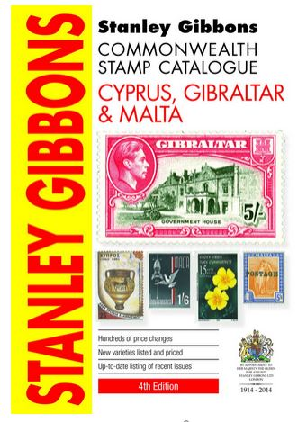 Cyprus stamps Stanley Gibbons catalogue