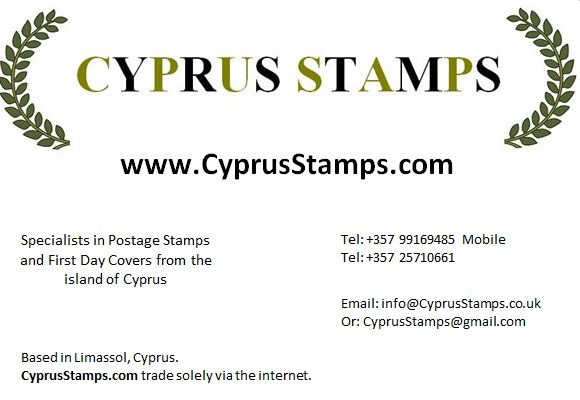 Cyprus stamps advert in Stanley Gibbons catalogue