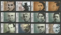 Cyprus Stamps SG 2015 (a) Intellectual Personalities of Cyprus Definitives
