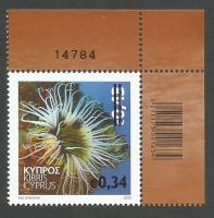 Cyprus Stamps SG 2015 (b) 34c Overprint on 43c Sea Anemone Marine Stamp - Control numbers MINT