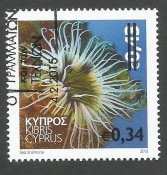 Cyprus Stamps SG 2015 (b) 34c Overprint on 43c Sea Anemone Marine Stamp - CTO USED (h988)