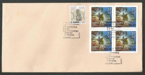 Cyprus Stamps SG 2015 (b) 34c Overprint on 43c Sea Anemone Marine Stamp Blo