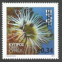 Cyprus Stamps SG 2015 (b) 34c Overprint on 43c Sea Anemone Marine Stamp - MINT
