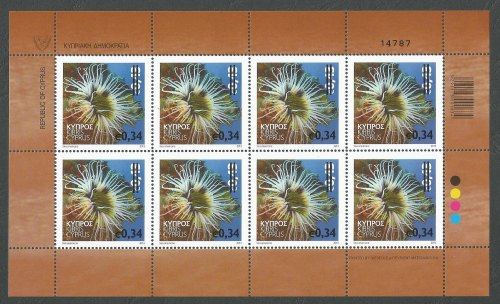 Cyprus Stamps SG 2015 (b) 34c Overprint on 43c Sea Anemone Marine Stamp - F
