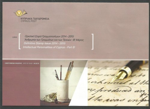 Cyprus Stamps Leaflet 2015 Issue No 1 Intellectual Personalities of Cyprus