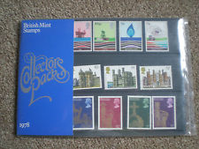 British Stamps 1978 Collectors Year Presentation pack - MINT (h993r)