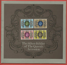 British Stamps 1977 The Sliver Jubilee Presentation pack - MINT (h993v)