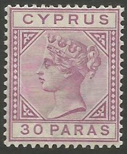 Cyprus Stamps SG 032 1892 30 Paras - MH (k005)