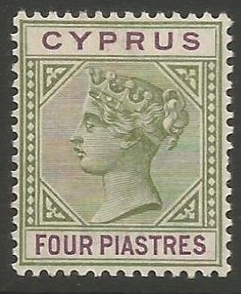 Cyprus Stamps SG 044 1896 Four 4 Piastres - MH (k008)