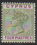 Cyprus Stamps SG 044 1896 Four 4 Piastres - MLH (g932)