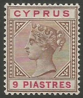 Cyprus Stamps SG 046 1894 Nine 9 piastre - MLH (k009)