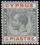 Cyprus Stamps SG 103 1924 1/4 Piastre King George V - MINT