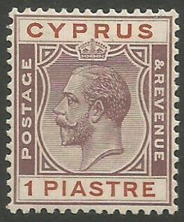 Cyprus Stamps SG 106 1924 1 Piastre King George V - MLH