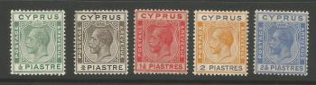 Cyprus Stamps SG 118-122 1925 Crown Colony King George V - MH (K018)