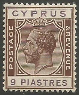 Cyprus Stamps SG 113 1924 3rd Definitives 9 Piastres - MLH (k013)