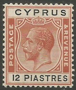 Cyprus Stamps SG 114 1924 3rd Definitives 12 Piastres - MLH (k014)