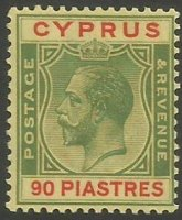 Cyprus Stamps SG 117 1924 King George V 3rd Definitives 90 Piastres - MH (k017)