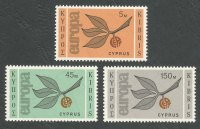 Cyprus Stamps SG 267-69 1965 Europa Sprig - MINT