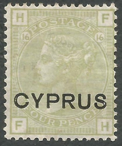 Cyprus Stamps SG 004 1880 4D Sage green - MH (k024)