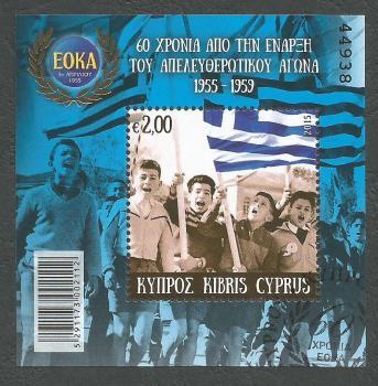 Cyprus Stamps SG 1368 MS 2015 60th anniversary of the EOKA Cyprus Liberation Struggle 1955-1959 - Mini sheet CTO USED (k060)