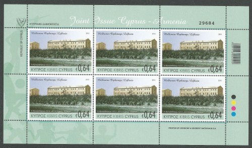Cyprus Stamps SG 2015 (d) Joint stamp issue Cyprus & Armenia - Full sheet M