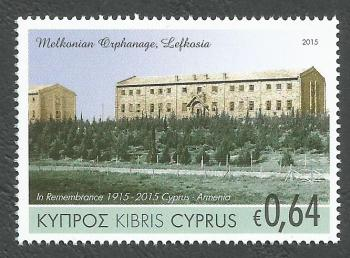 Cyprus Stamps SG 1367 2015 Joint stamp issue Cyprus & Armenia - MINT