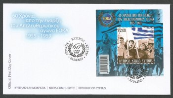 Cyprus Stamps SG 2015 (c) 60th anniversary of the EOKA Cyprus Liberation Struggle 1955-1959 - Official FDC