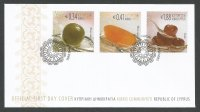 Cyprus Stamps SG 1364-66 2015 Cyprus Sweets - Official FDC