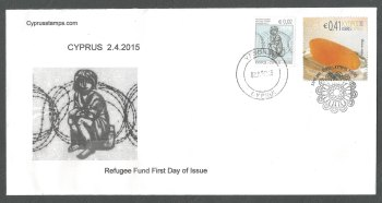 Cyprus Stamps SG 1363 2015 Refugee Fund Tax - Unofficial FDC (k061)