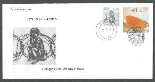 Cyprus Stamps SG 2015 Refugee Fund Tax - Unofficial FDC (k061)