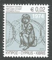Cyprus Stamps 2015 Refugee Fund Tax SG 1363  - MINT