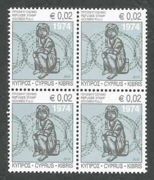 Cyprus Stamps 2015 Refugee Fund Tax - Block of 4 MINT
